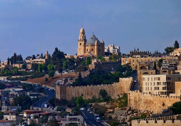 10 המלונות הכי טובים בירושלים
